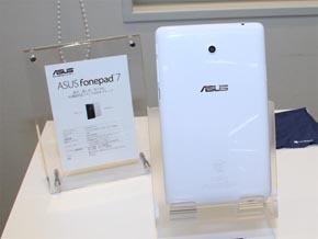 「ASUS Fonepad 7」。SIMロックフリーで音声通話対応の3G通信モジュールを内蔵するのが特長