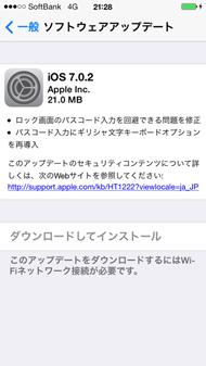 og_apple12_001.jpg