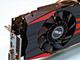 先手、AMD:AMDの最新GPU「Radeon R9/R7」シリーズ「280X/270X/260X」の性能を徹底検証