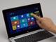 そんなに安くてだいじょうぶか?:タッチ対応で4万円台——「LuvBook C」はWindows 8入門機に最適か?