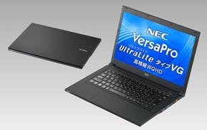 VersaPro UltraLiteタイプVG