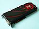 GTX 780を上回る性能:AMD Radeonの新たな最上位モデル「Radeon R9 290X」を徹底比較