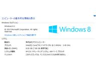 og_mouse_009.jpg