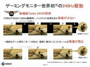 tm_1310fg2421_04.jpg