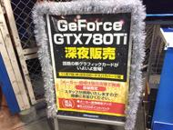 og_gf780t1sinya_002.jpg
