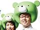 松阪牛:カスペルスキー、「家族を想えば、カスペルスキー。家族満足キャンペーン」実施