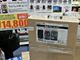 """週末アキバ特価リポート:BUY MOREで""""ゴミ箱PC""""フレームの発売記念セール"""