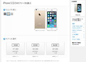 og_apple20_001.jpg