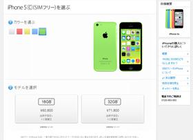 og_apple20_002.jpg