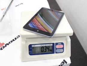 Miix 2 8の評価機実重量