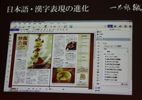 og_ititarou_002.jpg
