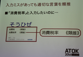 og_ititarou_009.jpg