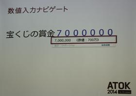 og_ititarou_011.jpg