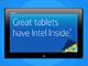 タブレット市場に注力するIntelのモバイルプロセッサ戦略