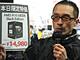 A10-6800K Black Edtionの特価販売も:「未来を変えられるのはAMDだけ」——アキバでRadeon Rシリーズ店頭イベント
