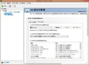 tm_1311_ENVY17_15.jpg