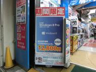 og_akibamatomek_004.jpg