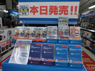 og_akibamatomek_005.jpg
