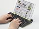 エレコム、タブレットを立てて使えるスタンド機能付きキーボード