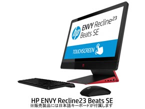 HP ENVY Recline 23 Beats SE
