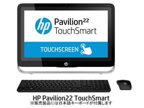 HP Pavilion 22 TouchSmart