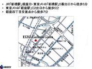 tm_1401_eizo_05.jpg