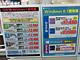 古田雄介のアキバPickUp!:単品で買えるDSP版Windows 7が登場するも「まずは従来版が売れていくでしょう」