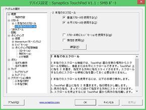 tm_1401mx3_r_09.jpg
