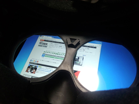 og_oculus_015.jpg