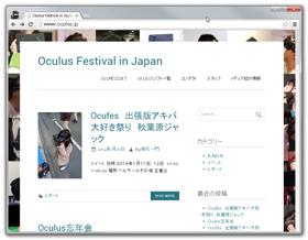 og_oculus_023.jpg