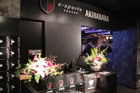 og_esports_001.jpg