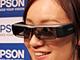電脳メガネまであと少し?:拡張現実をメガネ感覚で——シースルータイプのヘッドマウントディスプレイ「MOVERIO BT-200」