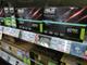 古田雄介のアキバPickUp!:バラつく売れ方、でも順調! 「GeForce GTX 750 Ti&750」の評判