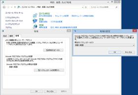 og_amd_001.jpg