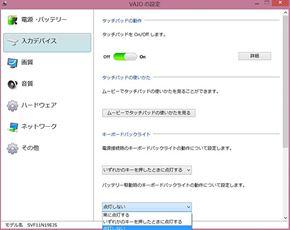 tm_1402_fit11a_r3_03.jpg