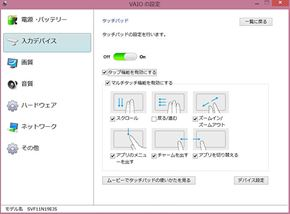 tm_1402_fit11a_r3_04.jpg