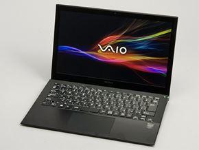 """「VAIO Pro 13」――さらにハイスペックを軽快に持ち運べる""""14春モデル""""徹底検証 (1/4)"""