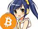 信用できる? できない?:ビットコインの仕組みとMt.Goxの事件——仮想通貨に未来はあるか