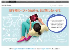 og_mac37_001.jpg
