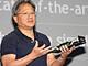 Pascal、Erista、TITAN Z:NVIDIAが最新GPU/モバイルSoCのロードマップを披露——GTC 2014基調講演まとめ