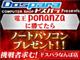 挑戦者求む:ドスパラ大阪なんば店、電王Ponanzaに勝てたらノートPCをプレゼント