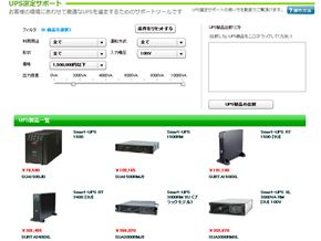 tm_1404_ups4_01.jpg