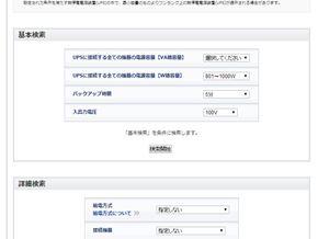 tm_1404_ups4_05.jpg