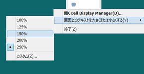 tm_1404_p2815q_06.jpg