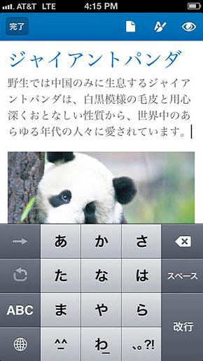 tm_1414win_03.jpg