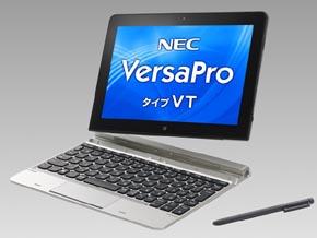 NEC、教育市場にも向くWindows 8...