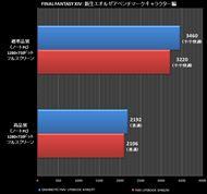 tm_1404_grannote_2_06.jpg