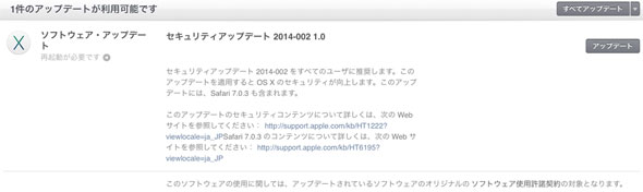ht_mac01.jpg