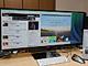 広田稔のMacでいくね?:Macで4Kクラスの超高解像度ディスプレイを試す
