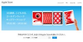 og_applepickup_001.jpg